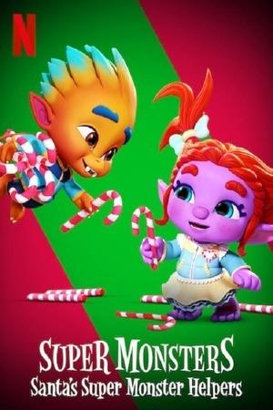 Poster: Die Supermonster: Monstermäßige Weihnachten