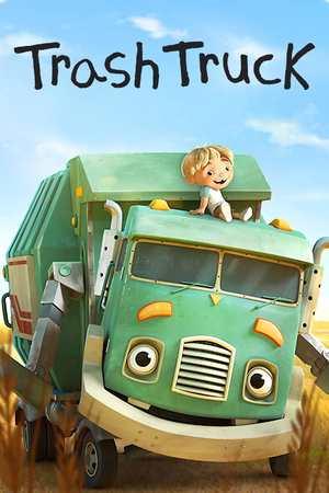 Poster: Mü-Mo das Müllmobil