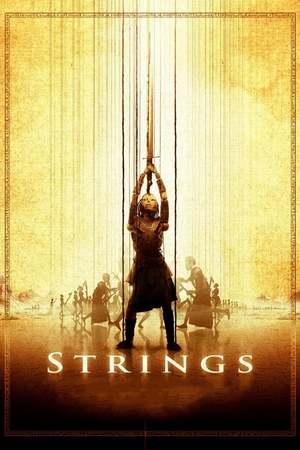 Poster: Strings - Fäden des Schicksals