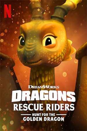 Poster: Dragons: Die jungen Drachenretter: Die Suche nach dem goldenen Drachen